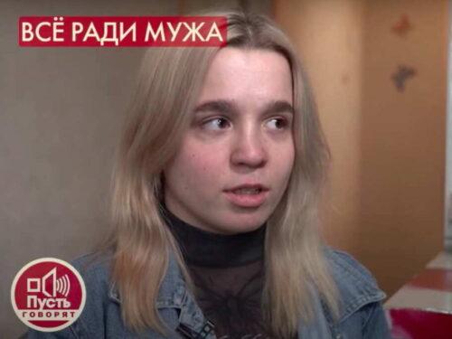 """""""Olesya non è Denise Pipitone: è un'attrice in cerca di successo"""" l'inganno sconvolgente"""